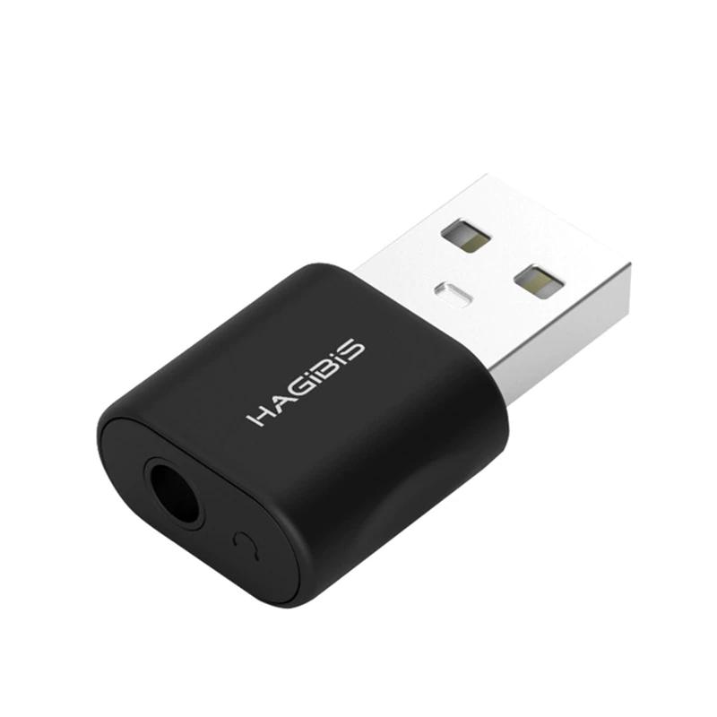 USB External Sound Adapter